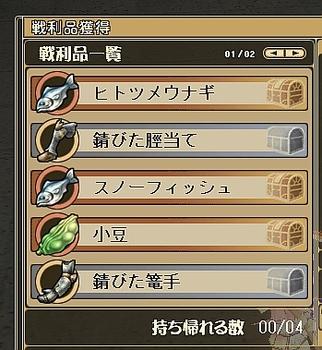 gmblog100130_02.jpg